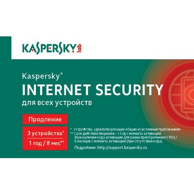 ПО Антивирус Kaspersky Internet Security Multi-Device продление 3 ПК KL1941ROСFR